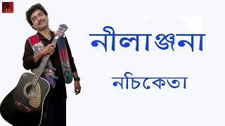 Nilanjana | Nachiketa | Full Song