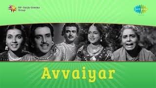 Avvaiyar | Periyathu Ketkin song
