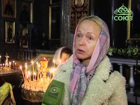Богослужение по погибшим в авиакатастрофе в Египте