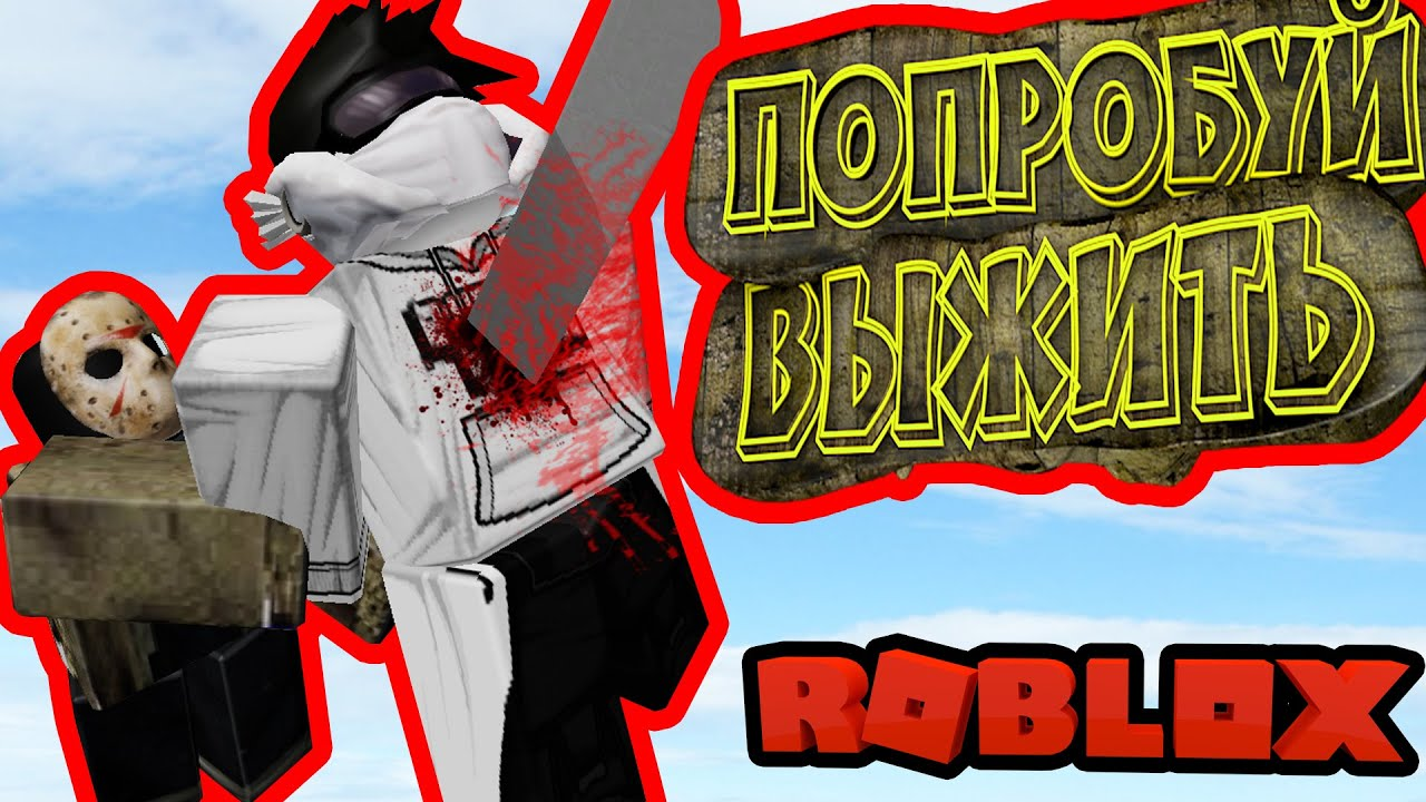 Roblox Bloxburg Painting Codes Earn Robux By Completing Cursed Roblox Ids