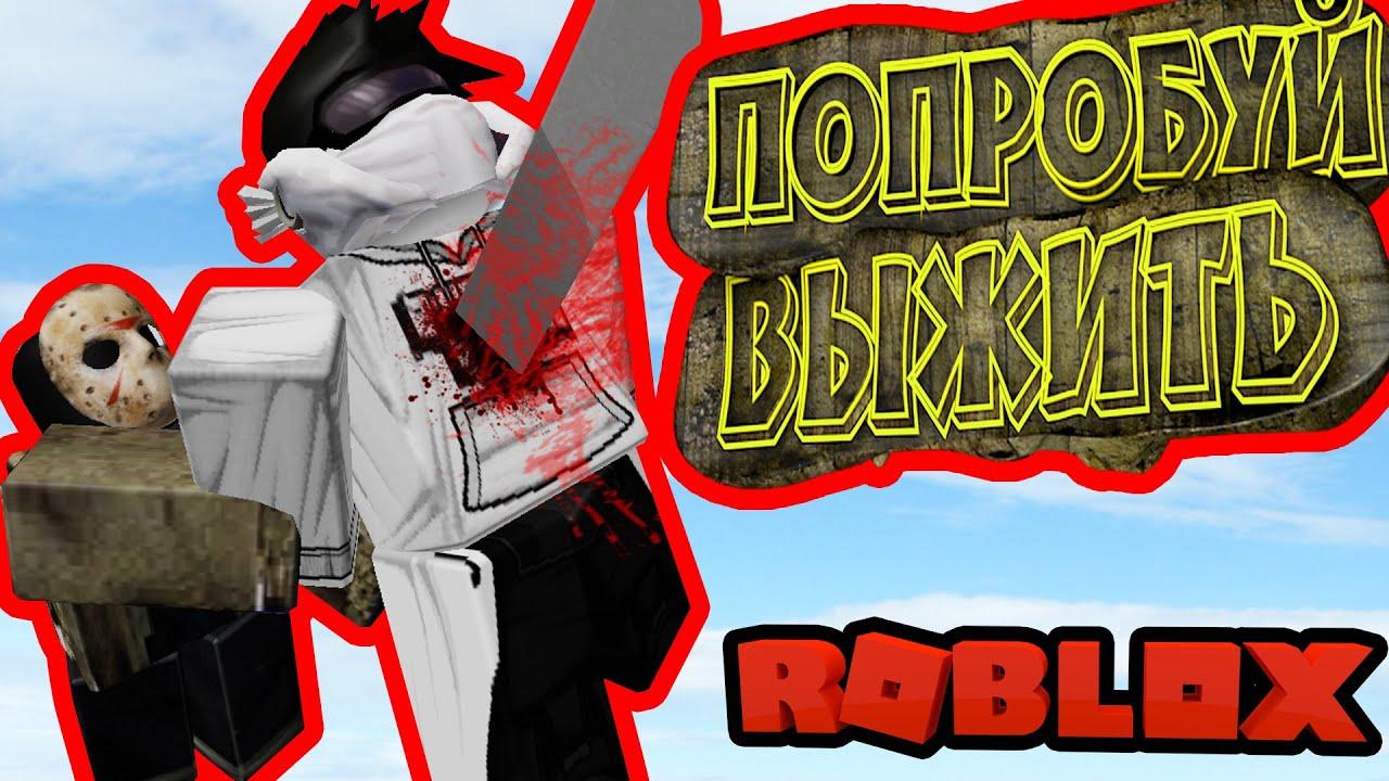 Roblox Noli Id Cursed Roblox Ids