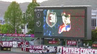ファジアーノ岡山18.4.28H熊本戦選手紹介