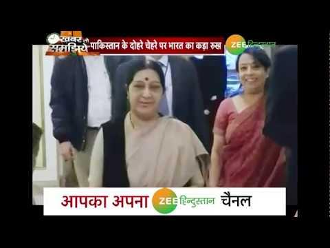 भारत ने पाकिस्तान के साथ विदेश मंत्रियों की मुलाकात को किया रद्द || Khabar To Samjhiye