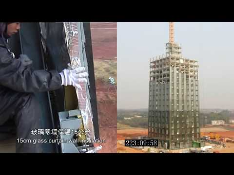 ***30-story Building Built In 15 Days*** Construction Time