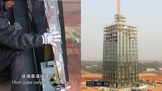 ***30-story building built in 15 days***  Construction time lapse *View Fullscreen*