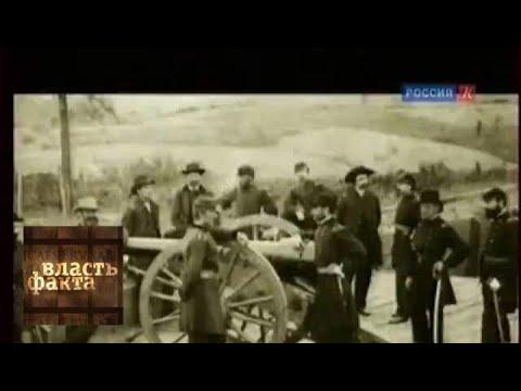 кино гражданская война забытые сражения