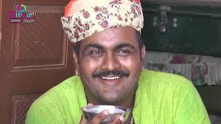 RAJWADI WEDDING LALU SINGH KOMTA 2020