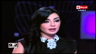 بالفيديو.. لبنى عبدالعزيز: لا اعترف بثورة 25 يناير والثورة الحقيقية في 30 يونيو