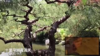 十里平湖霜滿天「倩女幽魂」Chinese Ghost Story OST by tkviper