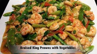 Braised King Prawns Shrimp And Vegetables Cheekyricho Tutorial