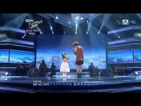 The Voice Kids Korea - Butterfly