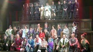 平成三十年五月十八日に東京都渋谷区にて、歴史シミュレーション ゲーム...