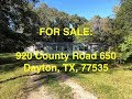 REDUCED HUD Homes -- HUD King tours 920 County Road 650