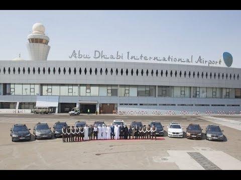 Abu Dhabi International Airport Terminal 3 Walk