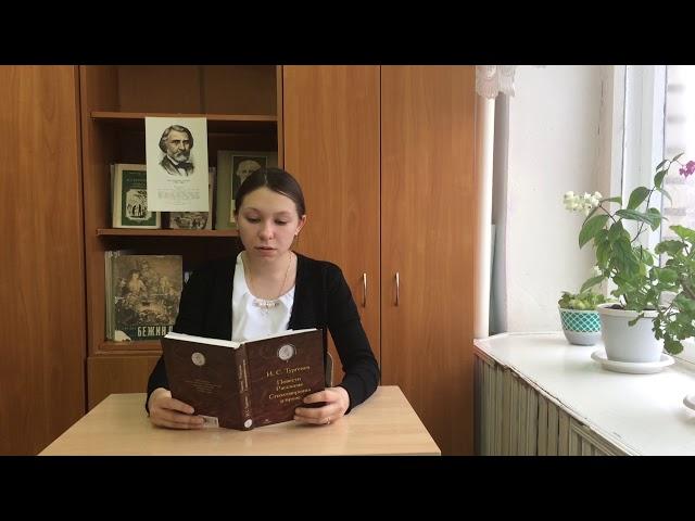 Изображение предпросмотра прочтения – АлинаЕлесина читает произведение «Враг и друг» И.С.Тургенева