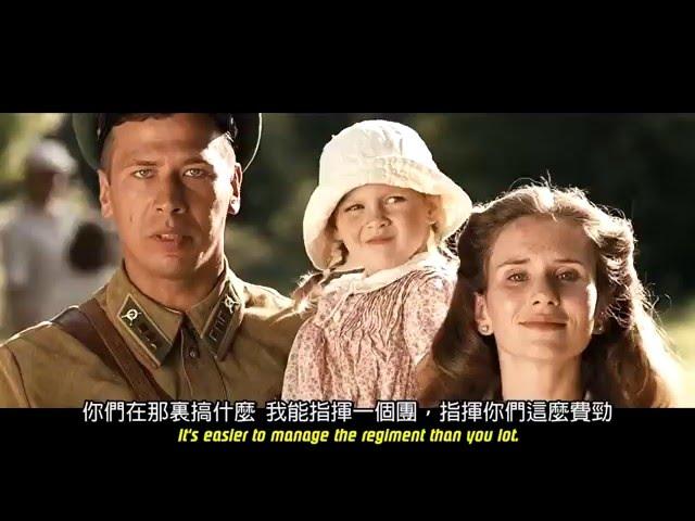 《布列斯特要塞》《Fortress of War》《Брестская крепость》【Chi/Eng-Sub】-2010