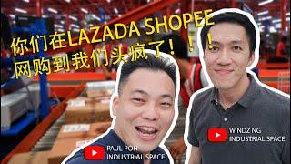你们在 | Lazada | Shopee | 买买买 | 我们快疯了 | Warehouse Space Tour in Shah Alam | Industrial Space