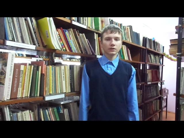 Изображение предпросмотра прочтения – ИванТоропов читает отрывок изпроизведения «Горе от ума» А.С.Грибоедова