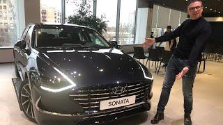 Вперед КИА Оптимы. Новая Hyundai Sonata 2020 пришла в Россию. Живой Обзор Новой Сонаты