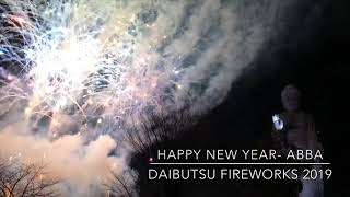 Happy New Year | ABBA, Firework background in Japan