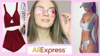 видео Китайский сайт Aliexpress