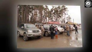 УАЗ Патриот Сибирь  --  Зверобой 2016 (трейлер)