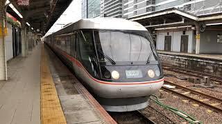 [リニア次第では区間縮小、廃止も?]JR東海383系 ワイドビューしなの 名古屋駅発車シーン