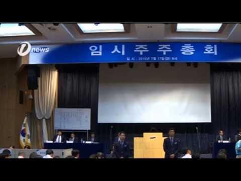 Shareholders Vote On Key Samsung Merger
