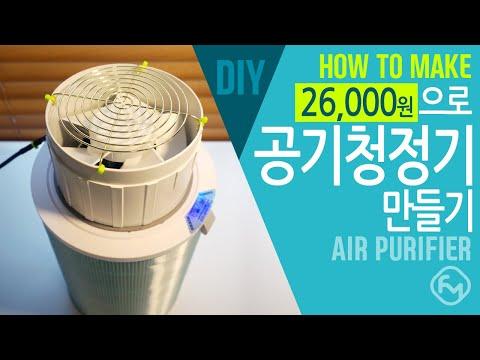 공기청정기 추천