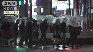 30日朝は関東や西日本の広い範囲で雪となっています。この後、都心でも...