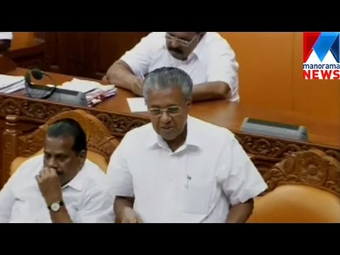 Police Intervention Effective, Kannur Situation Under Control Now: Pinarayi | Manorama News