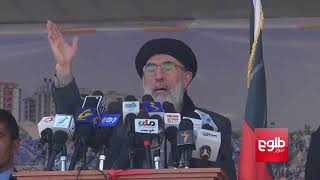 Self-governing 'Islands of Power' Must End: Hekmatyar