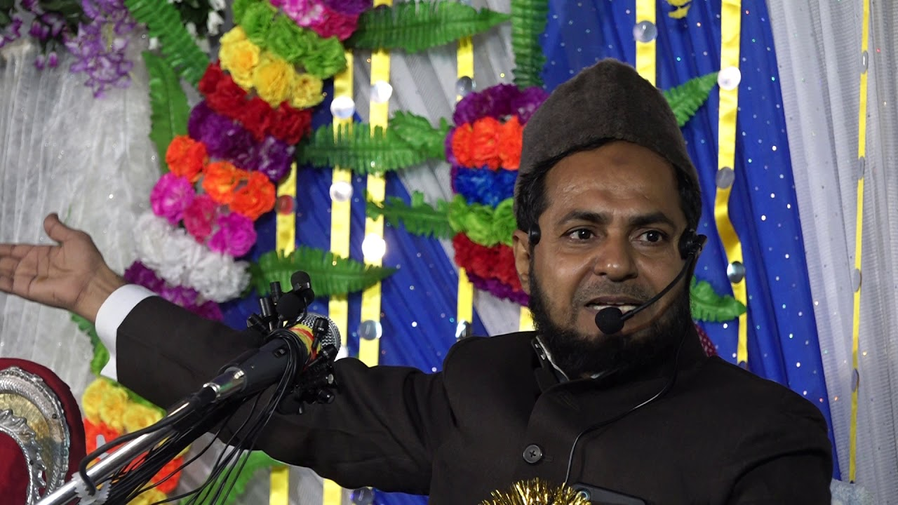 Download Maulana jarjis Ansari New bayan Malda