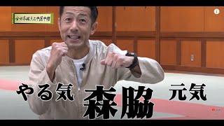 サンテレビで絶賛放送中!全日本聞き上手選手権! http://yamaishi-pict...