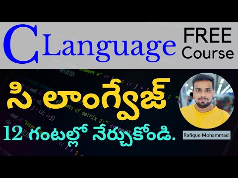Download Youtube: C Language in Telugu - Complete Tutorial in 12 Hours