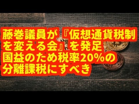 仮想通貨(暗号通貨)の利益にかかる税金はどれくらいかかるのか? | yukigu投資ブログ