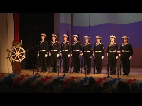 Волгоградский детский морской центр отметил 55-летие