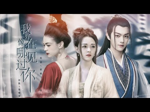 Sanguine Sandrine: Taiwan's rising star (張榕容) from YouTube · Duration:  2 minutes 53 seconds