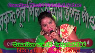 """Kalpana Hansda ""New Stage Program  publise By Dipu 360 Ful HD 1080p Video"
