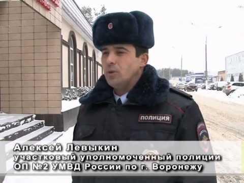 В Воронеже задержан подозреваемый в незаконном ношении форменной одежды сотрудника органов внутренни