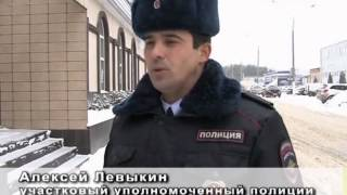 Смотреть видео ношение формы полиции