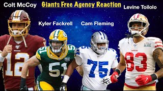 NY Giants: Free Agent Additions and Grades (Fackrell, McCoy, Fleming, Toilolo and Ebner)
