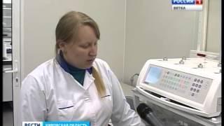 """Лекарственные препараты завода """"Нанолек"""" скоро отправятся в аптеки всей страны(ГТРК Вятка)"""