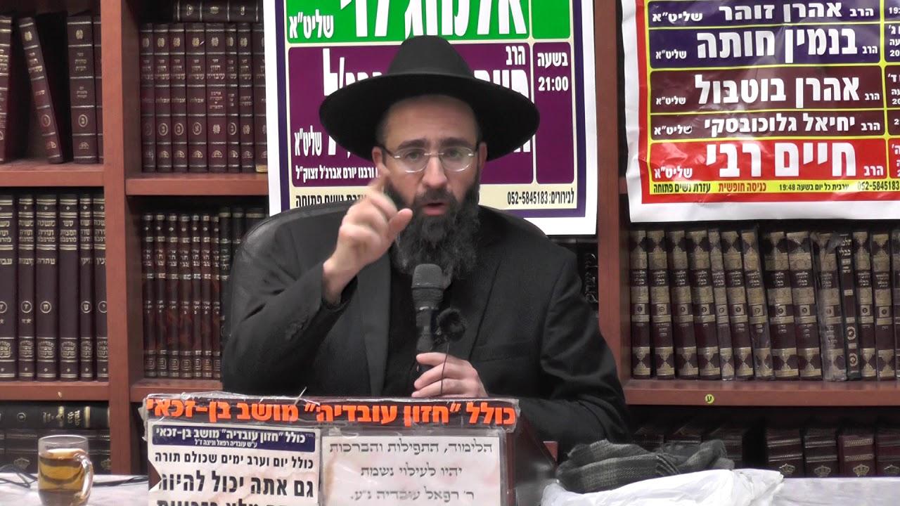 הרב אלמוג לוי  : שבת .דין אמירה לגוי .  חלק ב'.