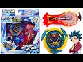 NEW HASBRO SPARK POWER SET Brave Valtryek V6 Beyblade Burst Surge Speedstorm SPARKING LAUNCHER!