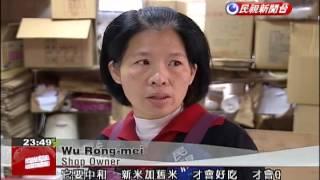 Sweet Rice Dumplings Selling Fast Ahead Of Winter Solstice