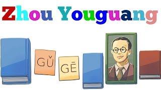 Zhou Youguang Google Doodle
