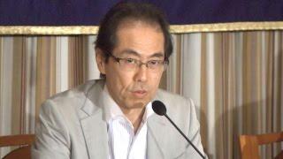 放送局幹部呼びつけは放送法違反・古賀茂明氏が外国特派員協会で会見