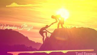 Friendhip - Uyir Natpu - Nanban oruvan - Status | Tamil Entertain|