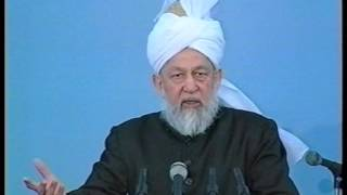 Urdu Khutba Juma on October 30, 1998 by Hazrat Mirza Tahir Ahmad